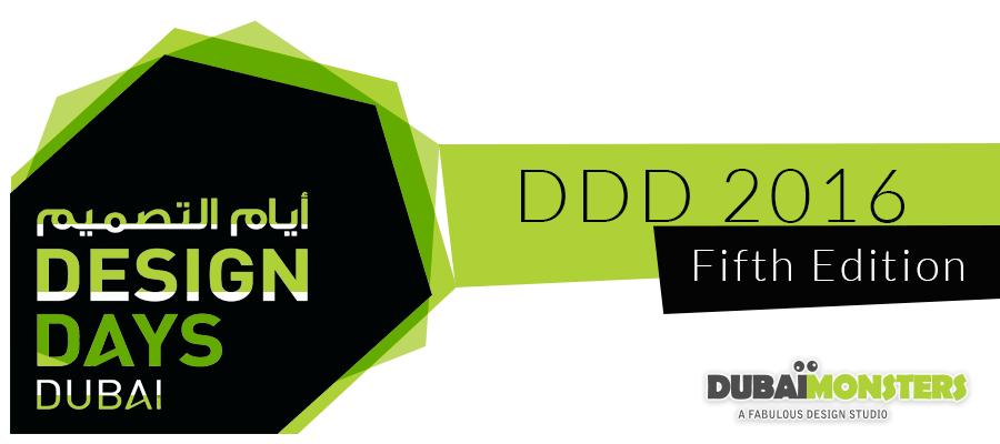 design days dubai 2016