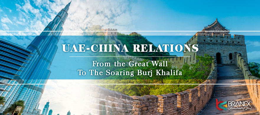 UAE-China-Relations_-From-the-Great-Wall-To-The-Soaring-Burj-Khalifa