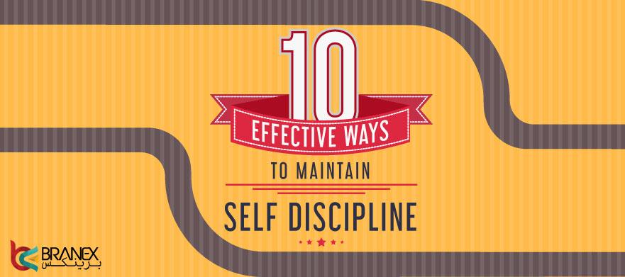ways to maintain discipline