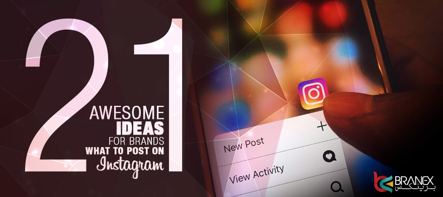 21-Awesome-Ideas-For-Brands_-What-To-Post-On-Instagram_2
