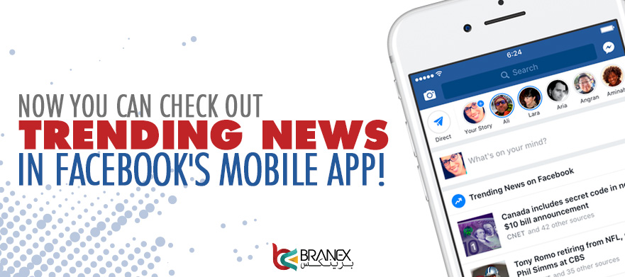 Now-you-can-check-out-Trending-News-in-Facebook_s-mobile-app