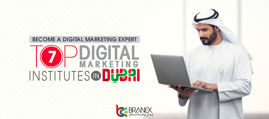 Become-a-Digital-Marketing-Expert_-Top-7-Digital-Marketing-Institutes-In-Dubai
