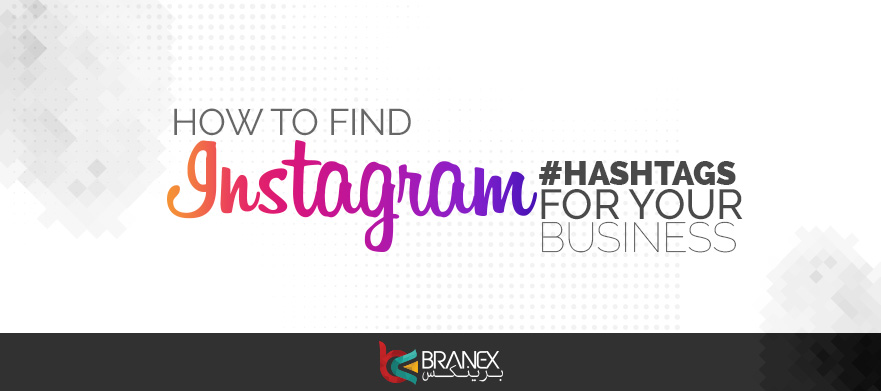 How-to-find-Instagram-Hashtags-for-your-business