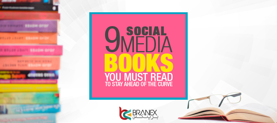 9-Social-Media-Books-You-Must-Read-to-Stay-Ahead-of-the-Curve