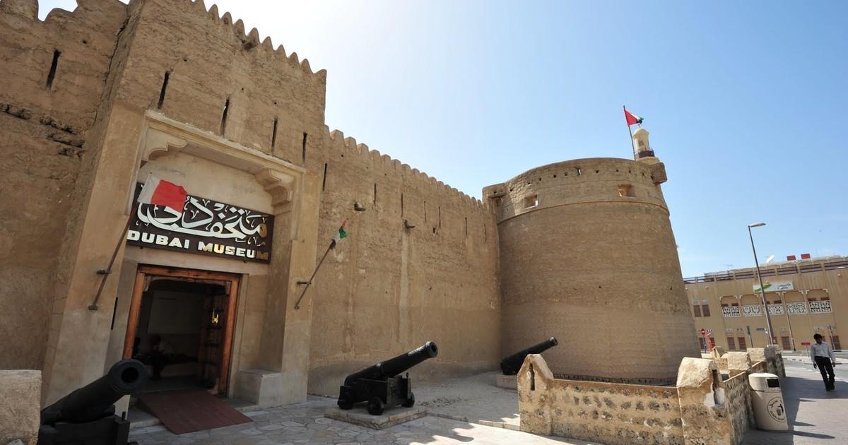 Dubai Museum- Monuments of UAE