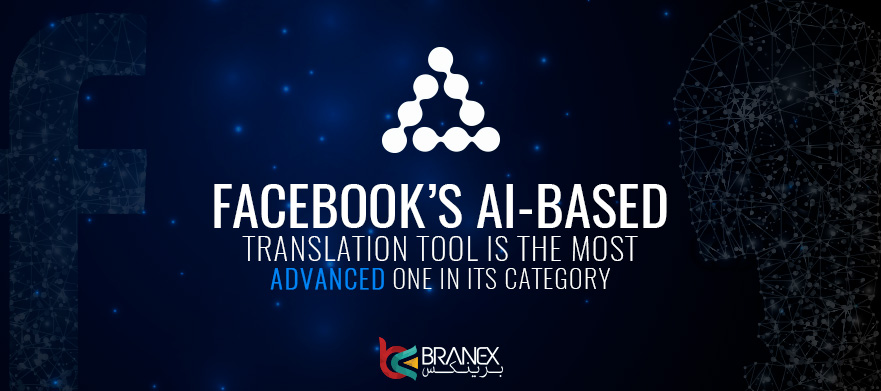 Facebook's-AI-Based-Translation-Tool-is-the-Most-Advanced-one-in-its-Category