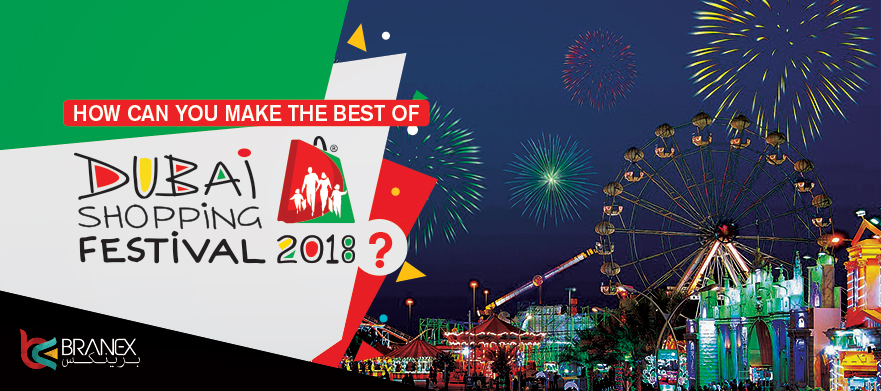 How-can-you-make-the-best-of-Dubai-Shopping-Festival-2018