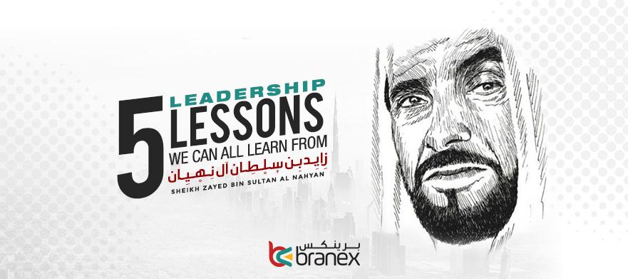 Lessons Sheikh Zayed Bin Sultan Al Nahyan header