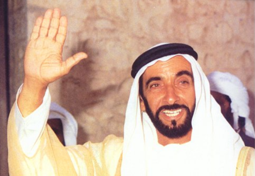 Sheikh Zayed Bin Sultan Al Nahyan vision