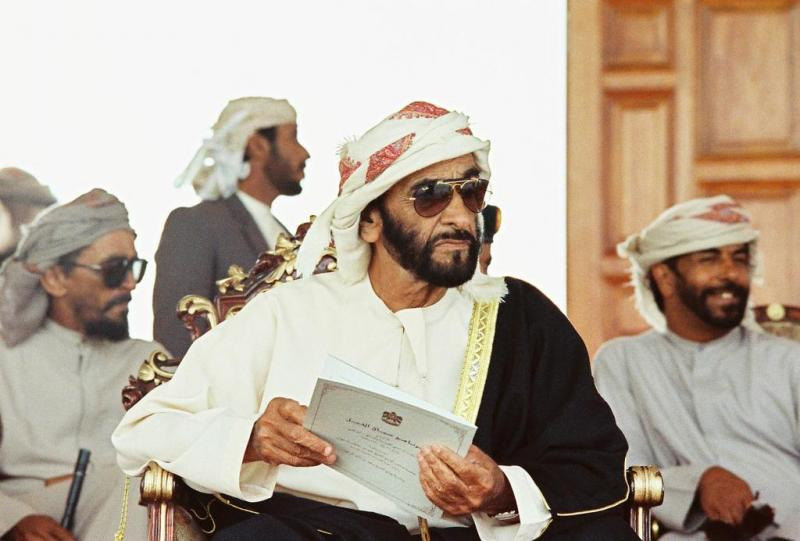 Sheikh_Zayed_Al- invest in people