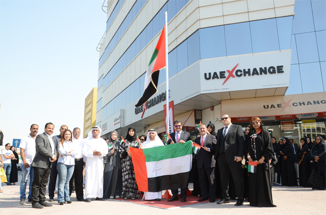 uae - best companies to work for in Dubai