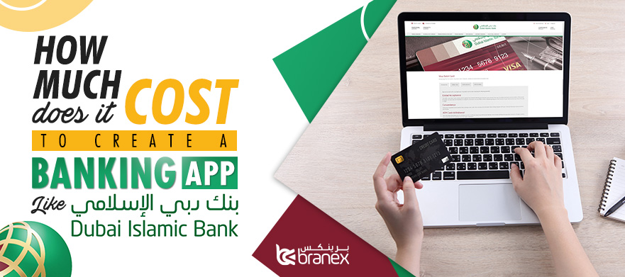 dubai islamic bank online