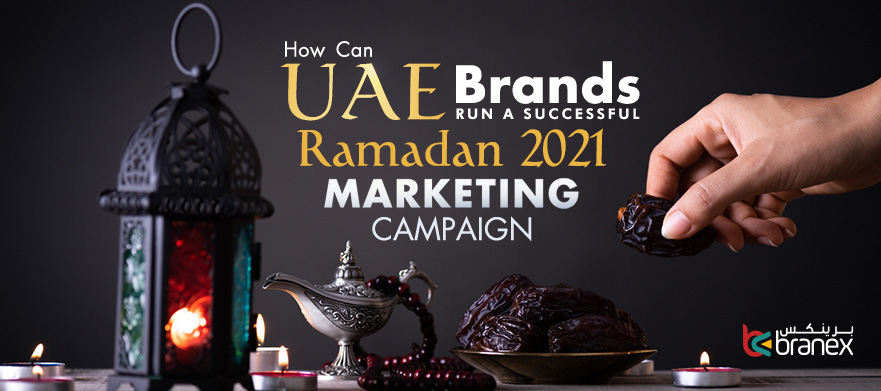 How-Can-UAE-Brands-Run-a-Successful-Ramadan-centre