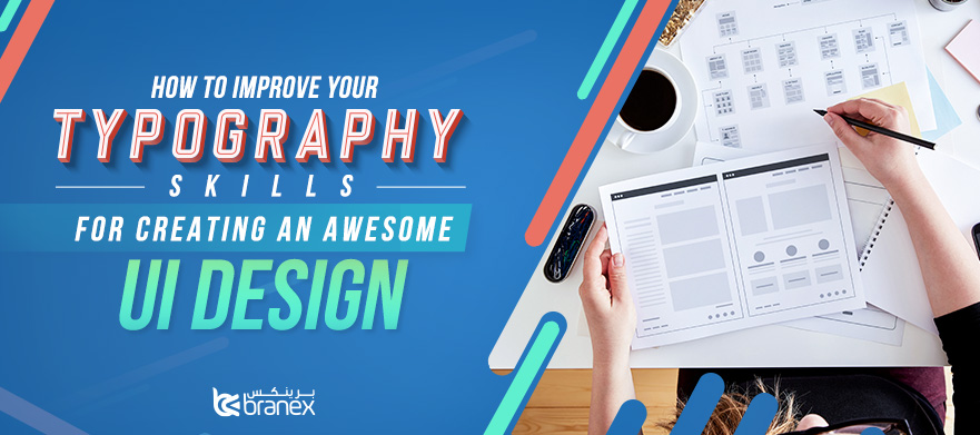 How to Improve Your Typography Skills