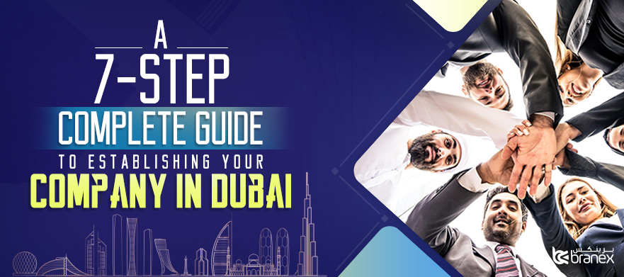establish a company in Dubai