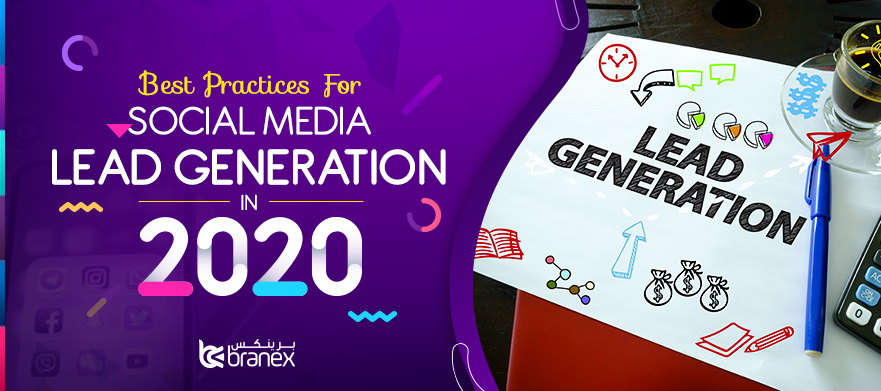 Social Media Lead Generation in 2020